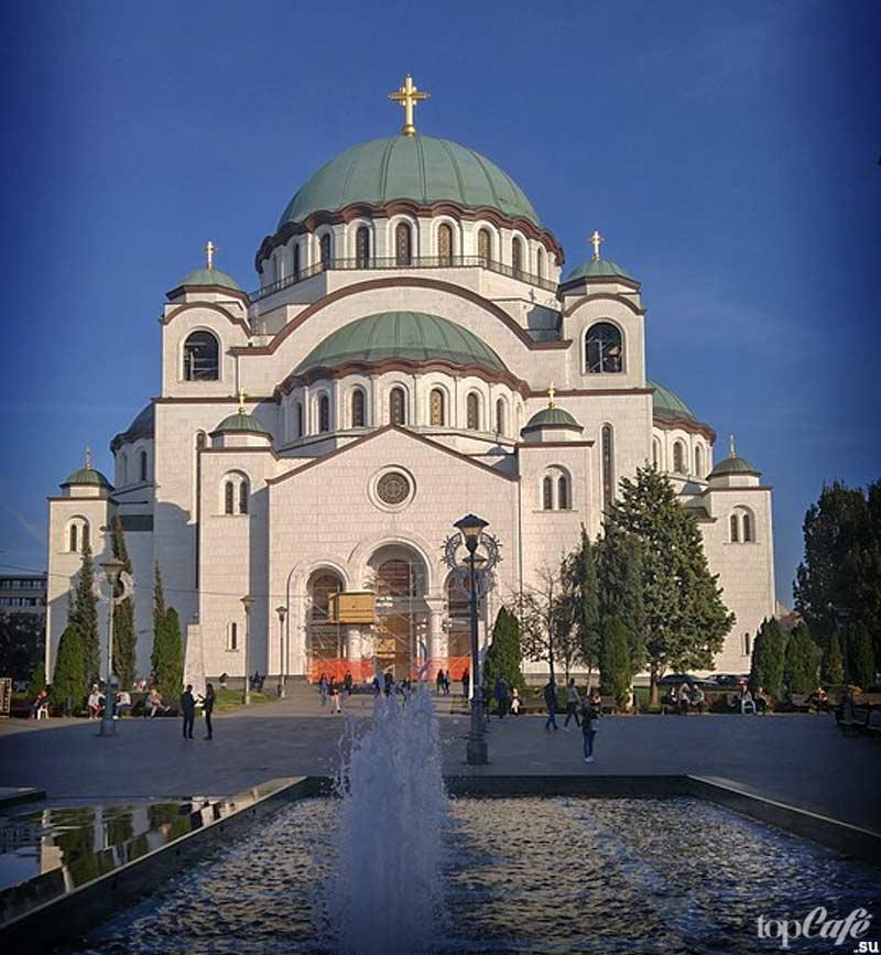 Храм Святого Саввы. CC0