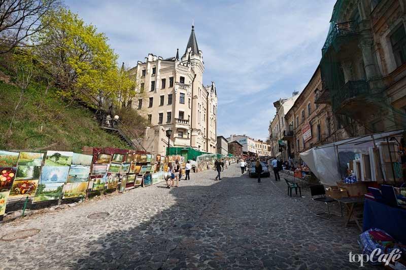Андреевский спуск - одна из самых крутых улиц мира