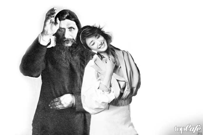 Распутин и женщины