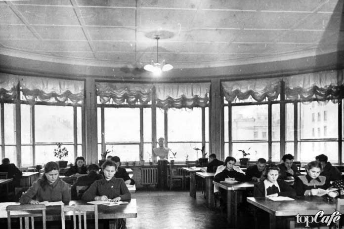 Читальный зал 1932 г