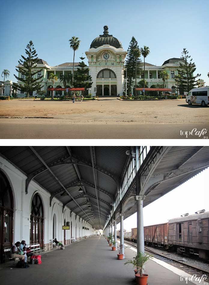 Станция в Мапуту