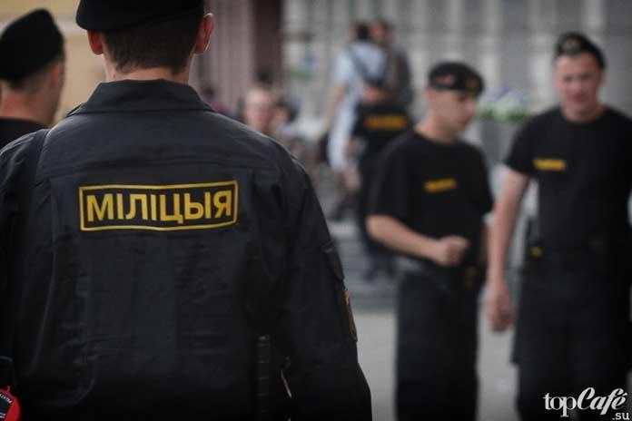 Беларусская Милиция