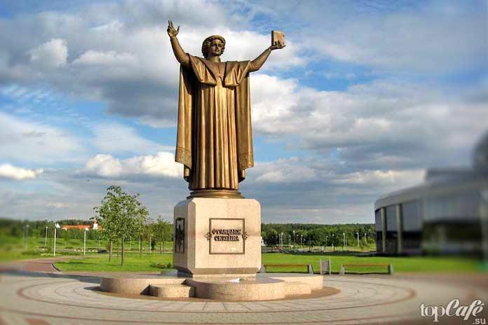 Памятник Скорине