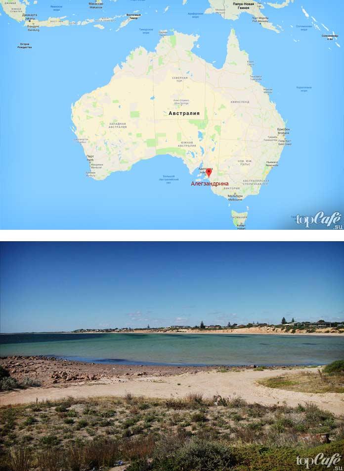 озеро Алекзандрина в Австралии