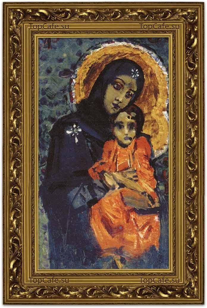 Богоматерь с Младенцем (1884)