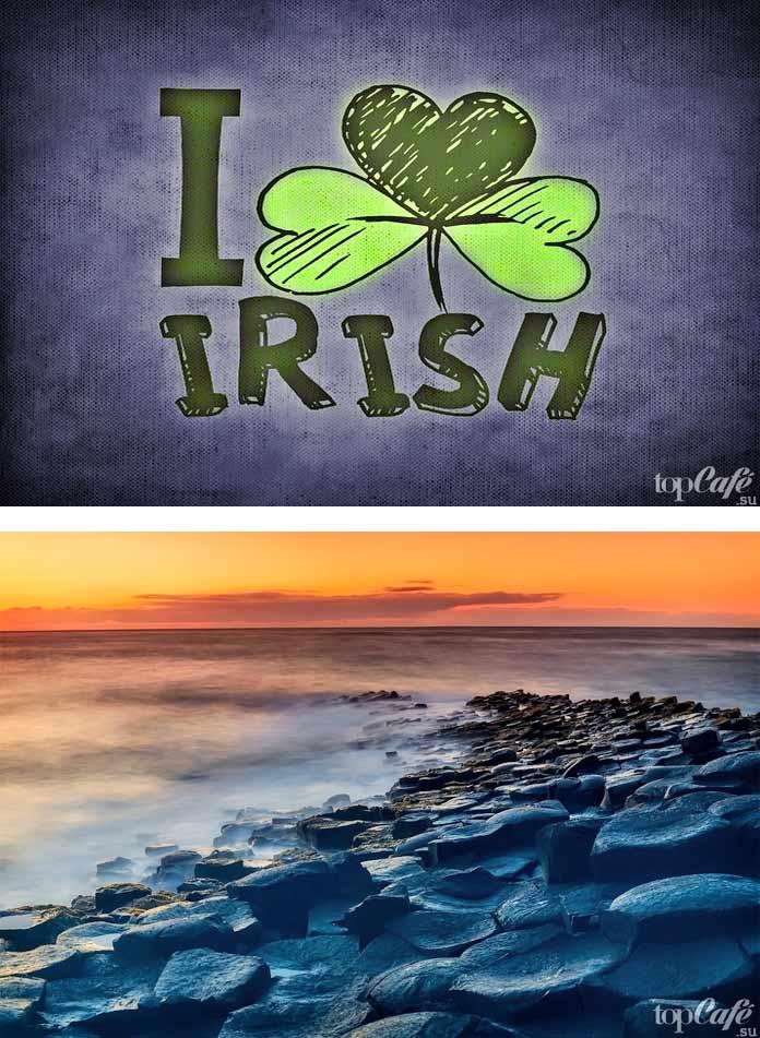 ТОП-35 самых интересных фактов об Ирландии (CC0)