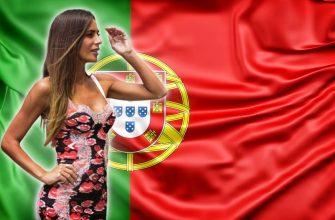 Самые красивые португалки на фото