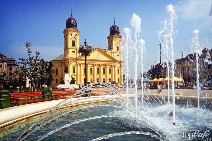 Дебрецен - одно из лучших мест для туризма в Венгрии