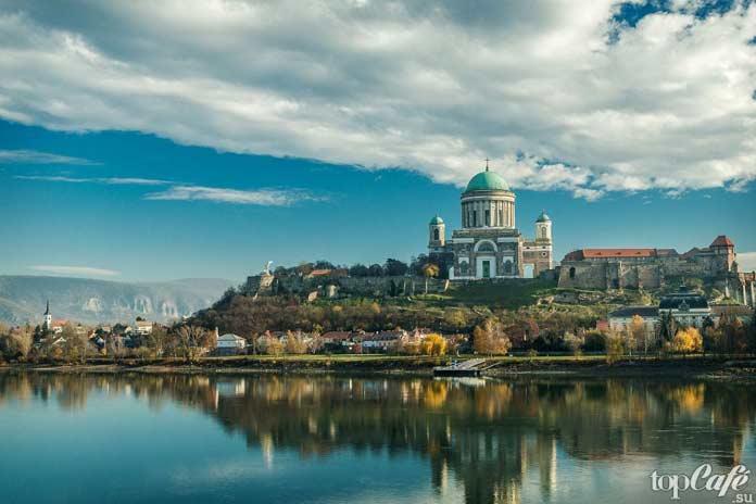 Эстергом - одно из лучших мест для туризма в Венгрии