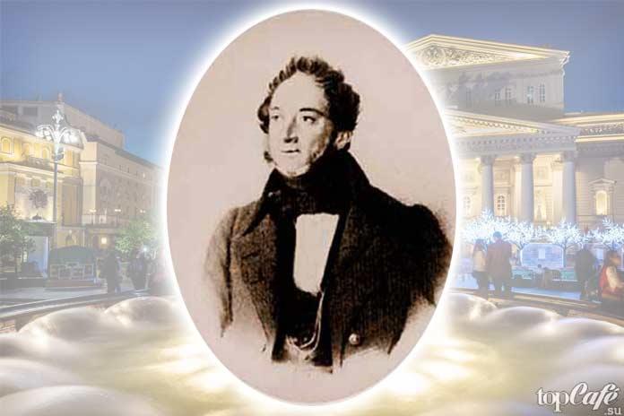 Кавос - один из самых великих архитекторов Москвы