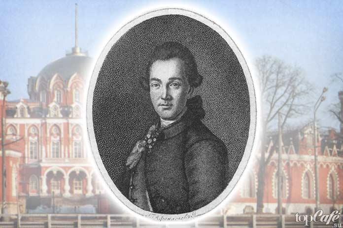 Матвей Фёдорович Казаков - один из самых великих архитекторов Москвы