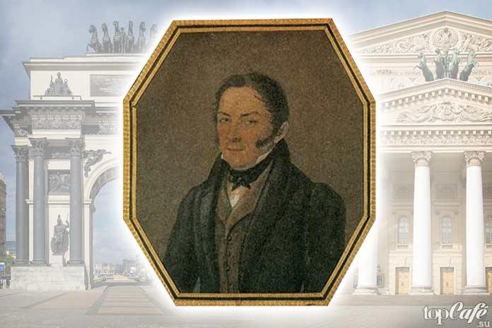Осип Бове - один из самых великих архитекторов Москвы