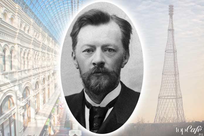 Шухов - один из самых великих архитекторов Москвы