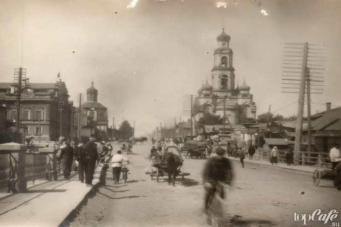 Екатеринбург 1917