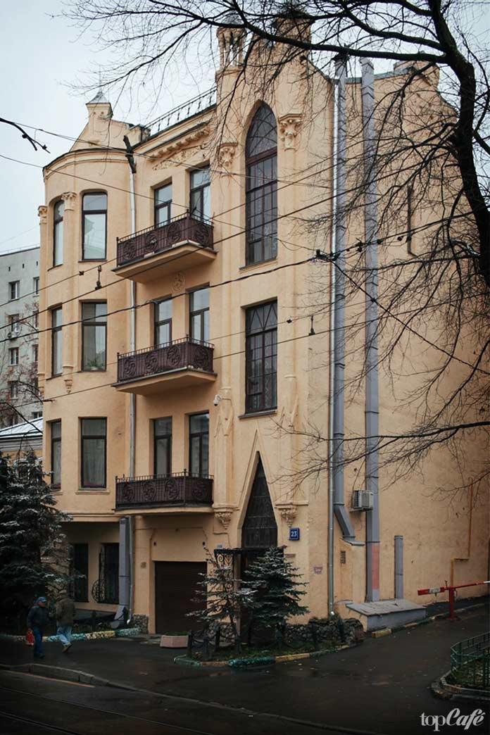 Доходный дом крестьянина Фролова