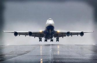 Опасные пассажирские самолёты. CC0