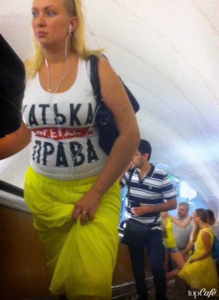 Катька в метро