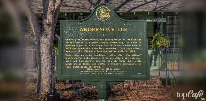 Андерсонвилль CC0