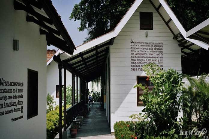 Главные достопримечательности Колумбии: Музей Габриэля Гарсия Маркеса