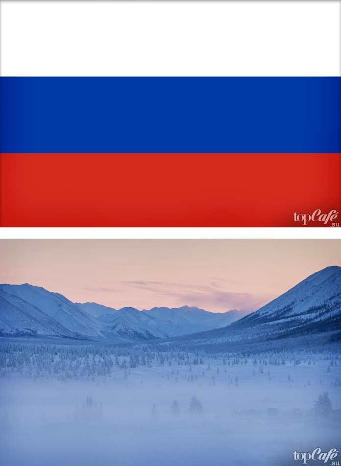 Самые холодные страны: Россия