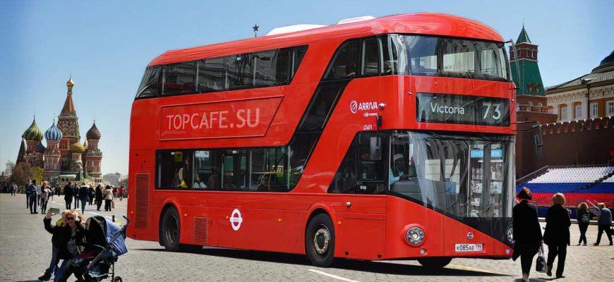 Факты про автобусы cc0