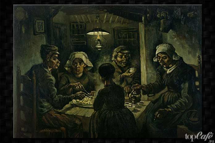 Картина Ван Гога Едоки картофеля