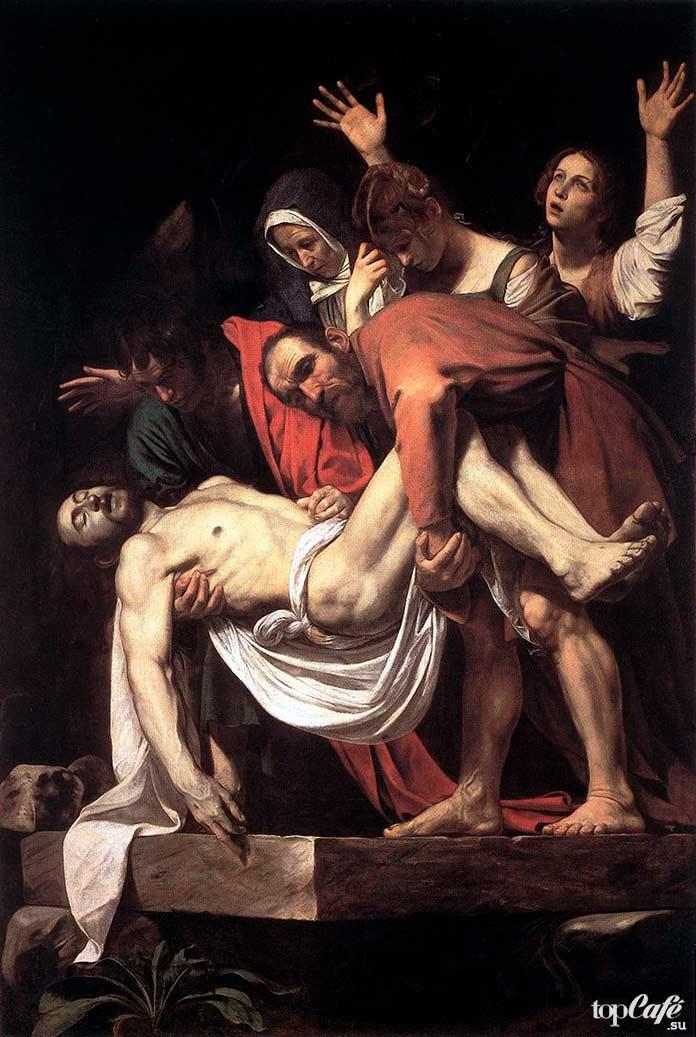 Положение во гроб (1602-1604). 10 самых известных картин Караваджо в мире