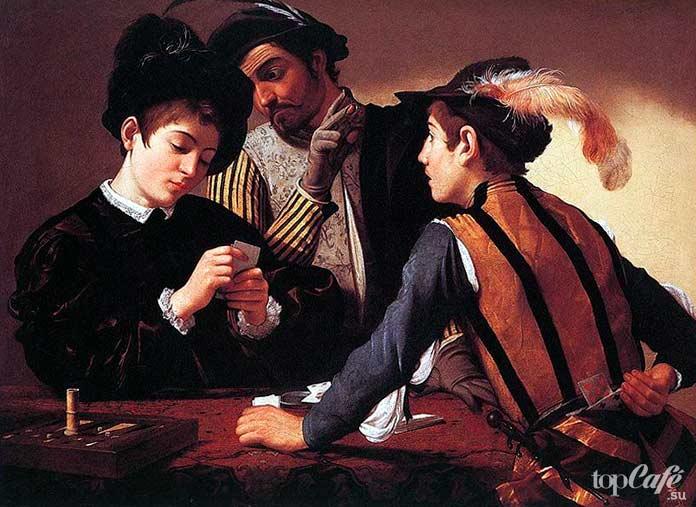 Шулеры (1596)