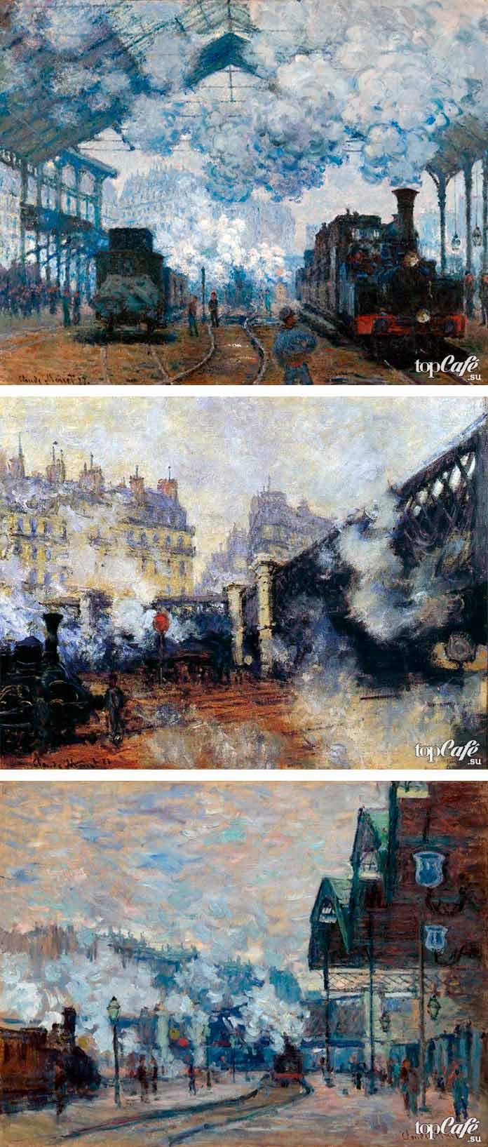 Серия Вокзал Сен-Лазар. Популярные картины Клода Моне