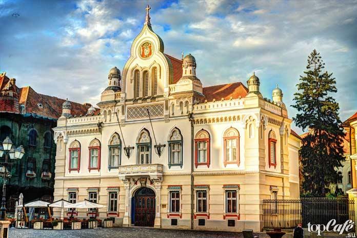 Тимишоара - одно из красивых мест Румынии, которые стоит посетить