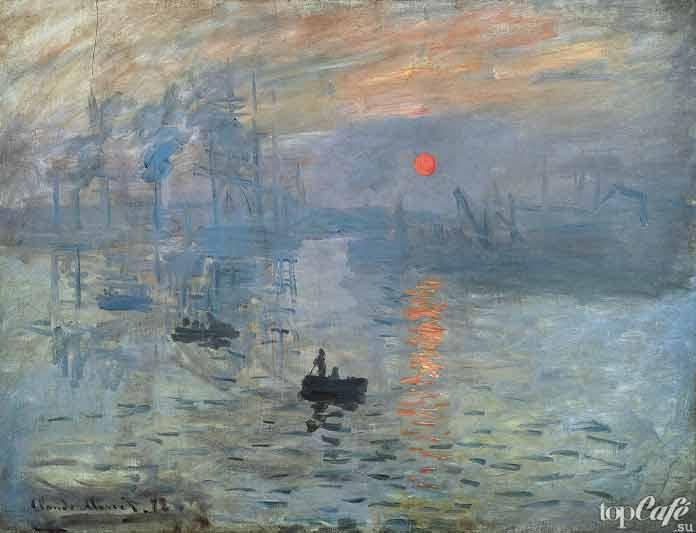 «Впечатление. Восходящее солнце» (1872)