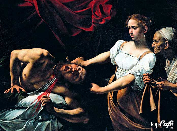 Юдифь - одна из прекрасных картин Караваджо