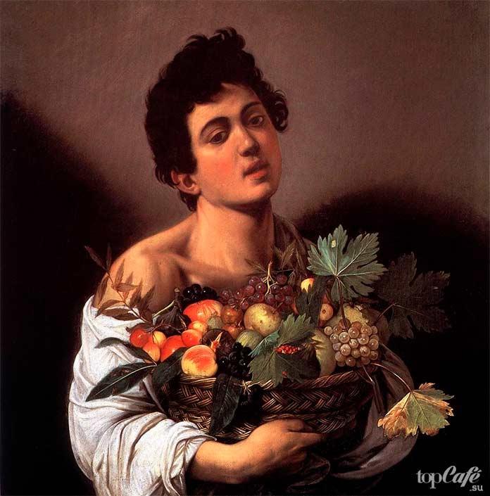 Юноша с корзиной фруктов (1593-1594)