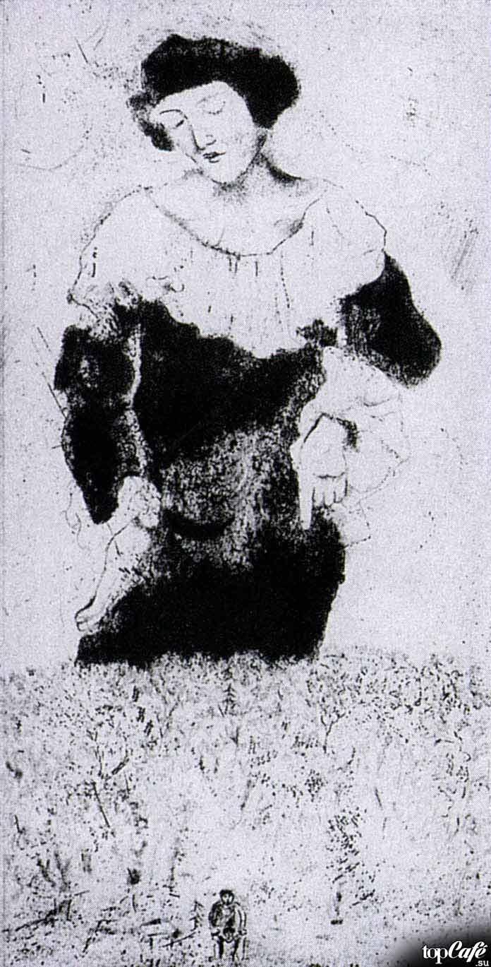 Белла (1925)
