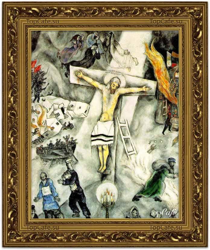 Самые известные картины Шагала: Белое распятие