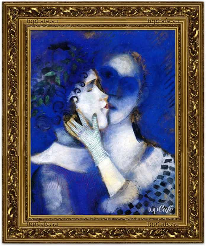 Синие любовники (1914)