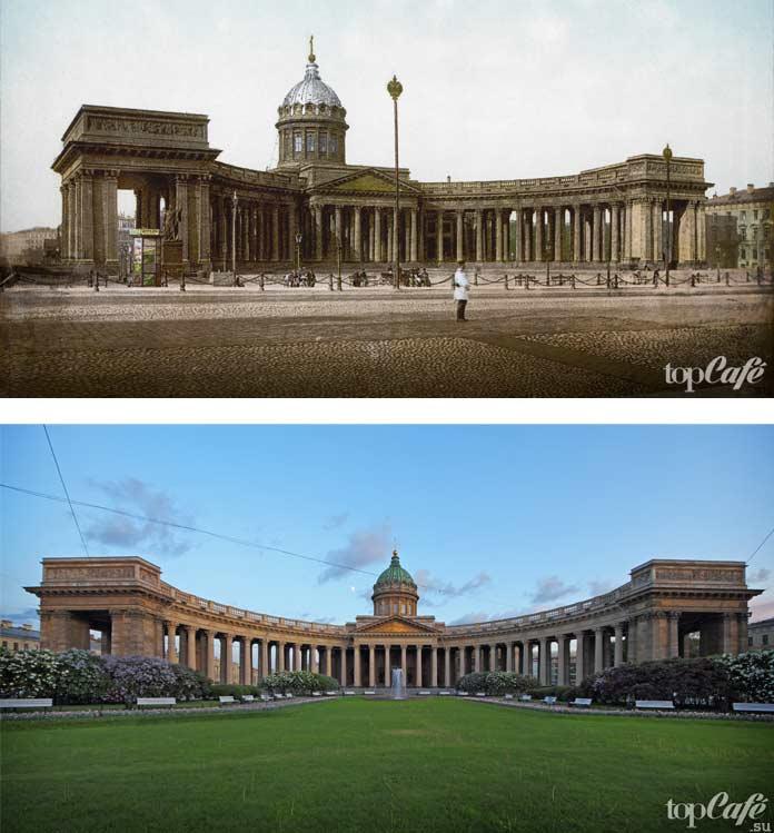 Церкви России, которые были перепрофилированы: Казанский собор