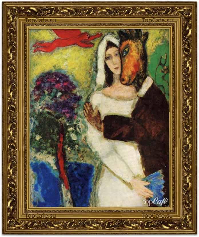 Невеста (1950)