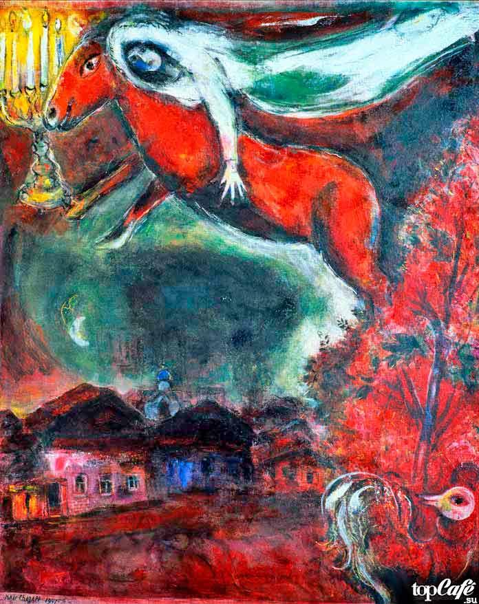 Самые известные картины Шагала: Ноктюрн. Ночная сцена (1947)