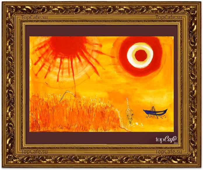 Самые известные картины Шагала: Пшеничное поле в летний полдень (1942)