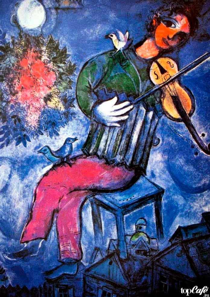 Синий скрипач (1947)