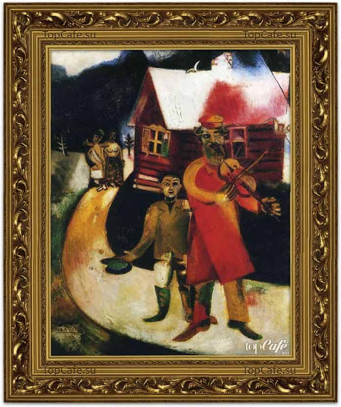 Скрипач (1913)