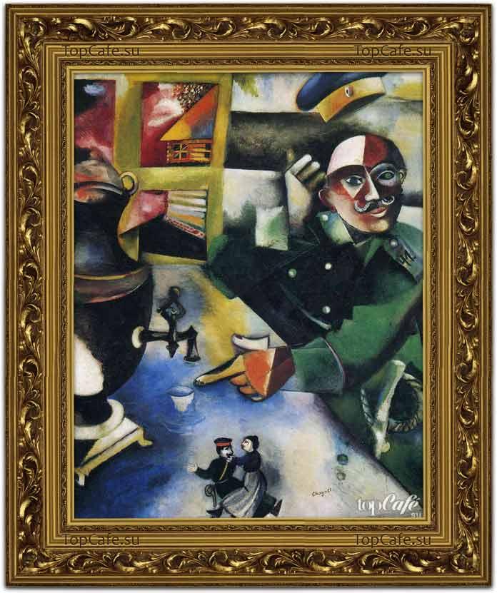Самые известные картины Шагала: Солдатское чаепитие (1912)