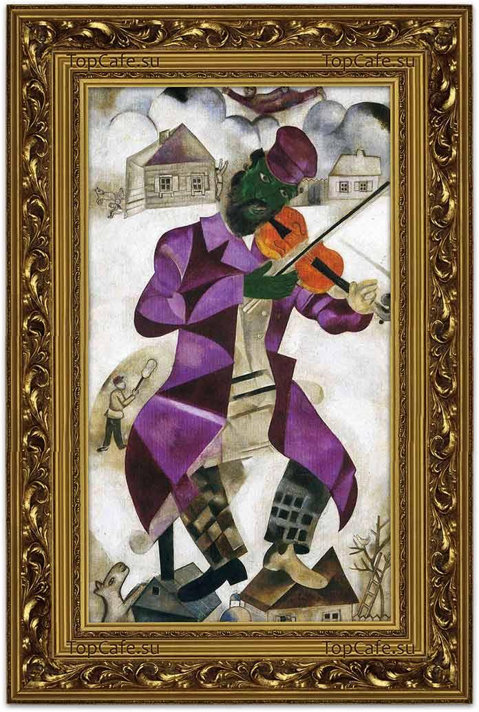 Зелёный скрипач (1924)