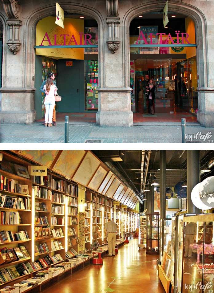 Самые известные книжные магазины: Altaïr. Барселона