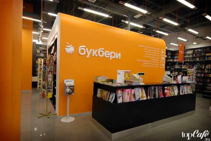 Самые известные книжные магазины: Букбери