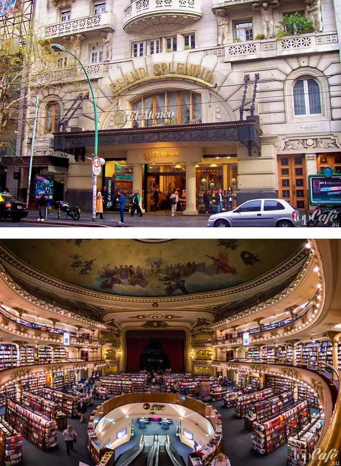 Самые известные книжные магазины: El Ateneo Grand Splendid. СС0