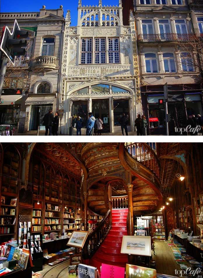 Самые известные книжные магазины: Livraria Lello e Irmão. СС0