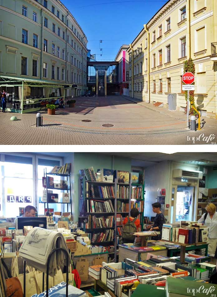 Самые известные книжные магазины: Порядок слов