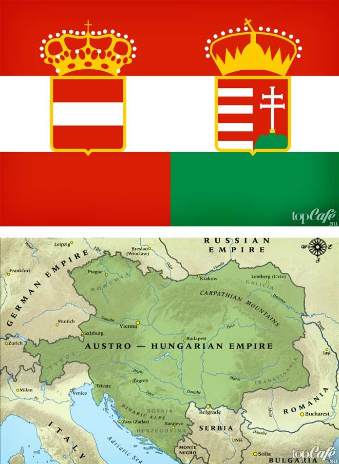 Страны исчезнувшие в XX веке: Австро-Венгерская империя